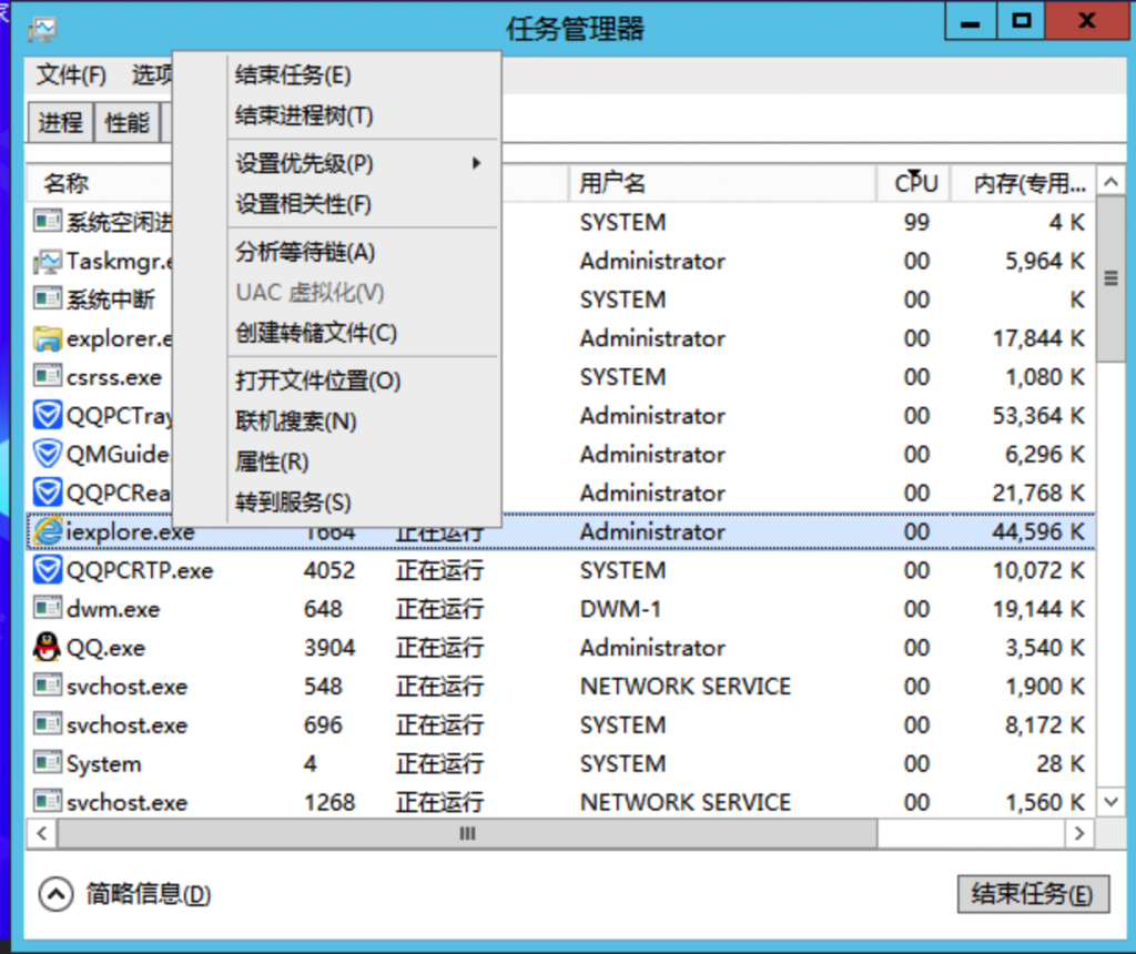 CPU 使用率过高(Windows 系统)