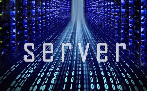 简述服务器托管的各大优势