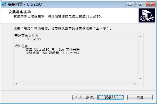 制作Ubuntu16.04系统安装的U盘。