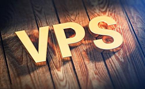 使用国外vps主机如何加快网站的运行速度?