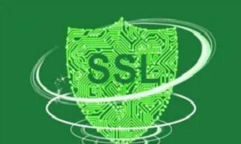 ssl证书有什么作用?